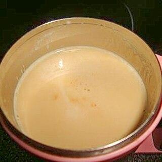 ラム酒とキャラメルのカフェオレ(ホット)