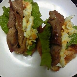 豚肉・卵を挟んだクロワッサンサンド
