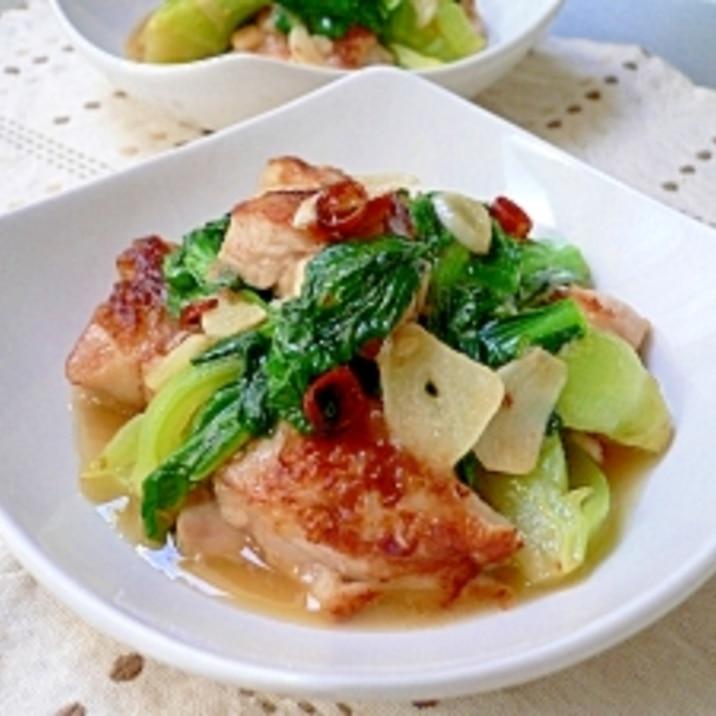 鶏肉と青梗菜のにんにく炒め