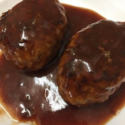 夕飯のハンバーグ用に作りました。簡単で美味しく大満足でした!