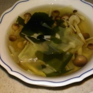 デトックス!! ダイエットスープ