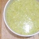 ♡家にある材料で♡ブロッコリーのポタージュスープ♡