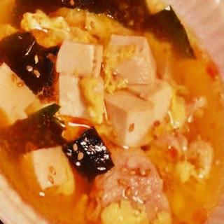 ☆サンラータンスープ☆