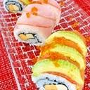 アメリカのお寿司♪ドラゴンロール☆