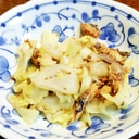 イワシ味噌煮とキャベツ・玉ねぎの和え物