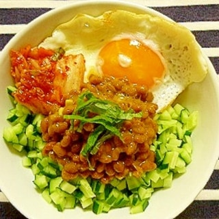 簡単美味しい☆キュウリでさっぱりキムチ納豆丼♪