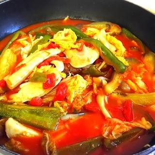鮭あら&彩り野菜のトマトソース煮込み