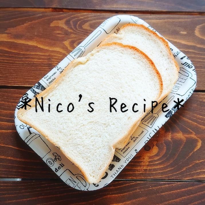 HBで簡単♪しっとり食パン