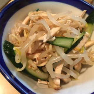もやしと蒸し鶏の中華サラダ