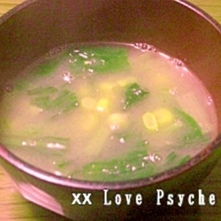 【70kcal】 味噌バターラーメン風みそ汁