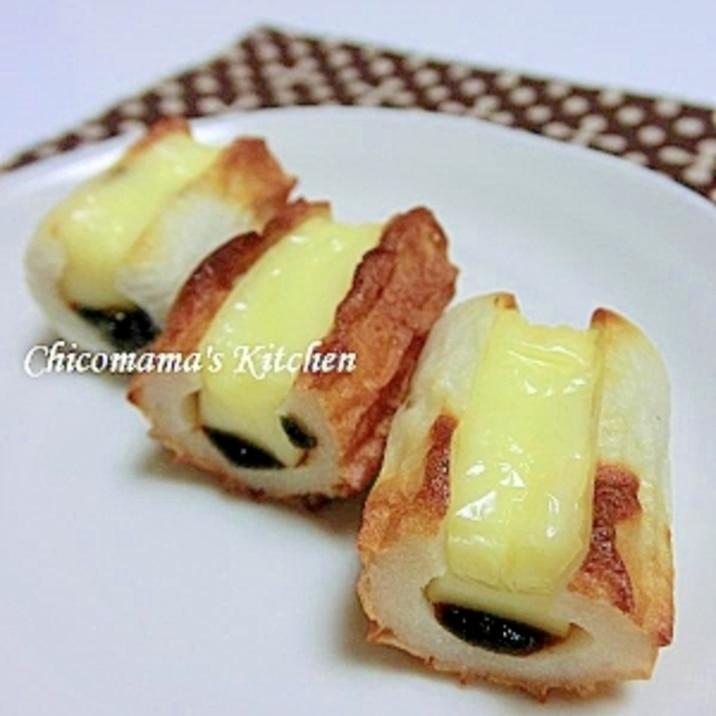 ちくわの海苔チーズ焼き~お弁当用~