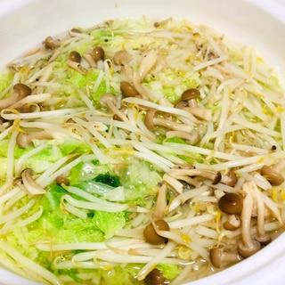 野菜だけの中華鍋