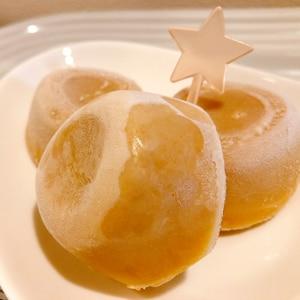 【栄養士監修】材料3つのきな粉シャーベット