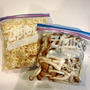 きのこの冷凍保存の方法 ~ジップロック~