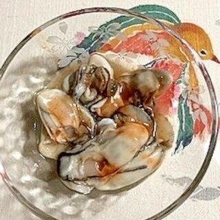 牡蠣の和え物~♡