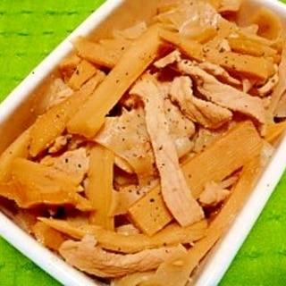 ラーメンスープで☆メンマと豚肉の炒り煮