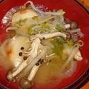 減塩 もやしと白菜と玉ねぎの具だくさん味噌汁