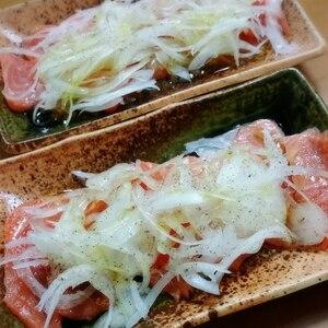 おもてなしに☆サーモンのカルパッチョ