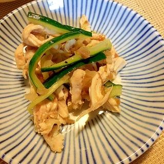 きゅうりと蒸し鶏のザーサイサラダ