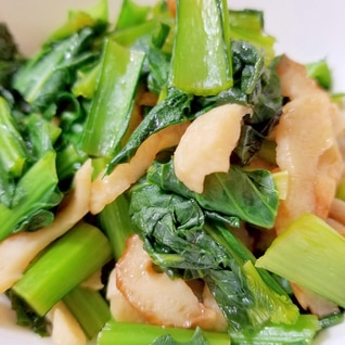 小松菜とちくわの簡単煮