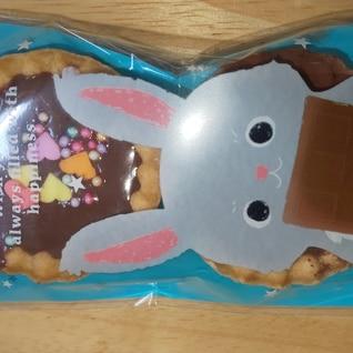 ずぼらなさんの生チョコタルト
