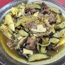 牛ごぼう竹の子椎茸炒め煮