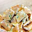 【大豆粉で混ぜて焼くだけ◎】栄養満点手づかみ離乳食