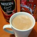 香りに癒される お好きな濃さで ほうじ茶カフェオレ