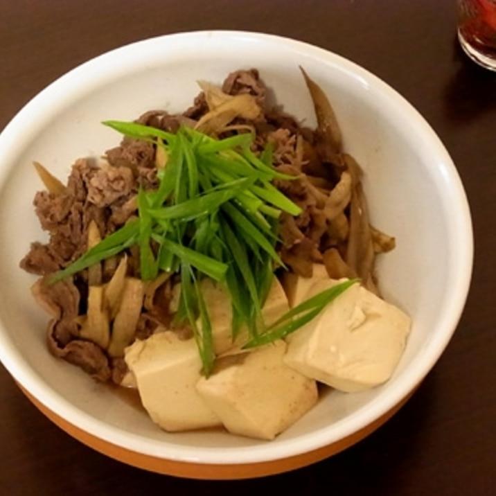 うちの肉豆腐(牛肉+ごぼう)
