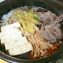 ★一人鍋★すき焼き(すき煮?)