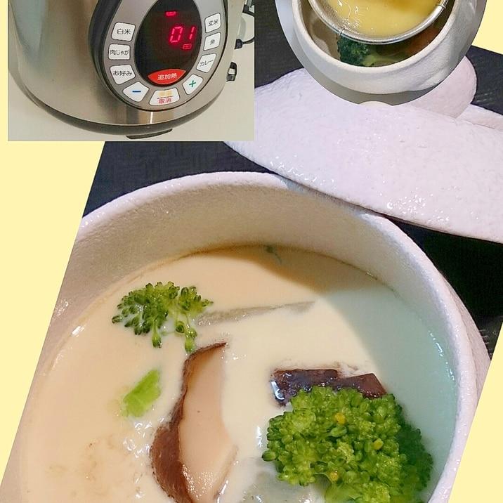 電気圧力鍋で◎お餅の入った茶碗蒸し