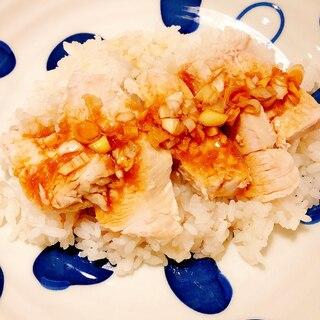 簡単☆炊飯器で海南チキンライス