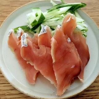 新巻鮭の昆布じめ