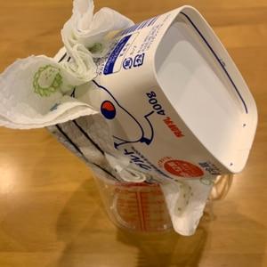 こうすれば簡単♪水切りヨーグルト