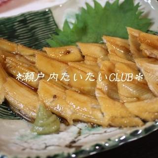 ふっくら柔らかな煮穴子とアレンジレシピ付き