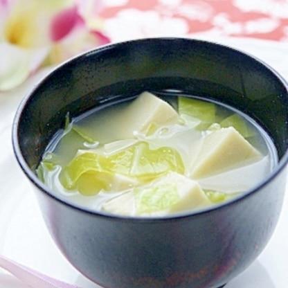 *高野豆腐とキャベツのお味噌汁*