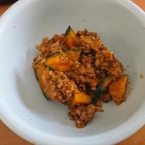 おかずの素で♡かぼちゃと挽肉のカレー炒め