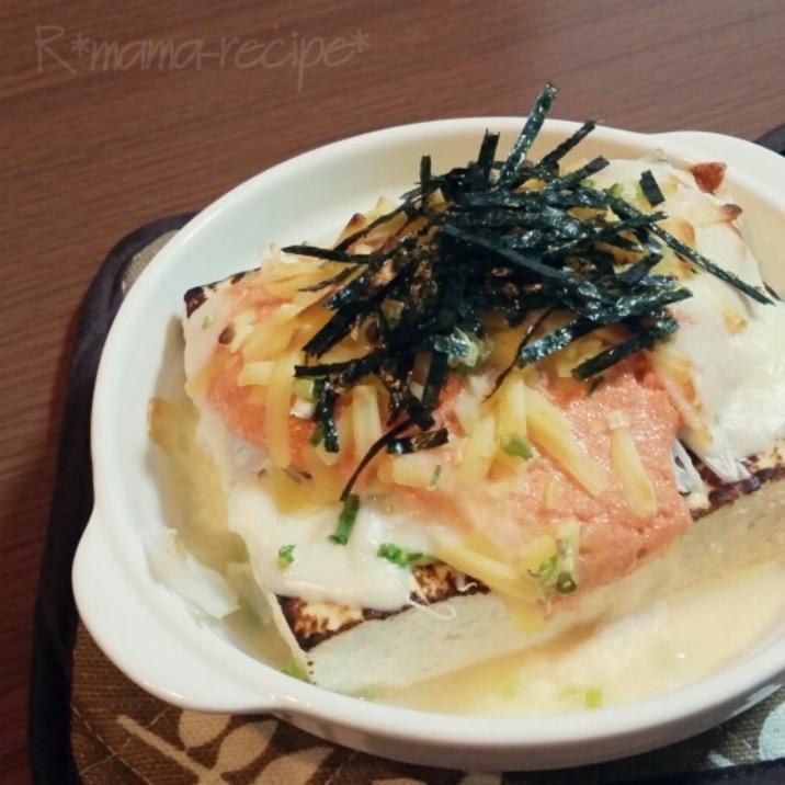 ダイエットメニュー!焼豆腐のたらこマヨグラタン♡