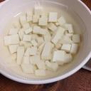 離乳食☆中期 豆腐の昆布だし煮
