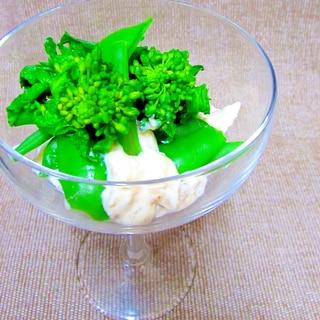 春野菜のカクテルサラダ