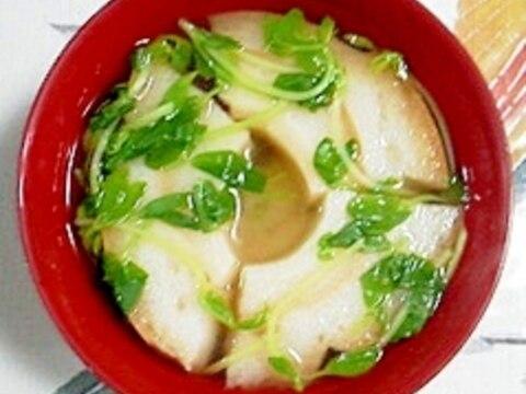 豆苗と車麩のお味噌汁
