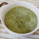 【低糖質】【減塩】緑のデトックスポタージュ♪