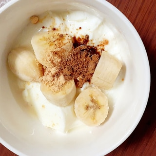 お腹が喜ぶ!バナナきなこヨーグルト