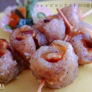 高野豆腐とこんにゃくの渦巻き串揚げ