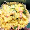 カニカマと大葉の卵焼き