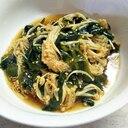 つるんと美味しい!えのきとわかめの中華和え物
