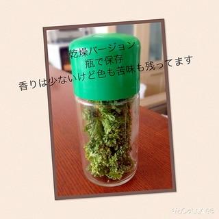 パセリ保存法(冷凍、レンジ乾燥)