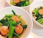 エビと小松菜の中華炒め