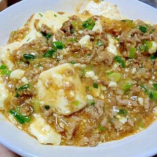 市販の素に一工夫、大人と子供が食べられる麻婆豆腐