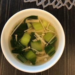 青梗菜とえのきのXO醬スープ
